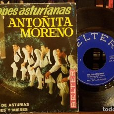 Discos de vinilo: CANCION ASTURIANA - ANTOÑITA MORENO - CARRETERAS DE ASTURIAS. Lote 212070295