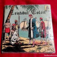 Discos de vinilo: CRISTÓBAL COLÓN - EL DESCUBRIMIENTO DE AMÉRICA - ODEON. Lote 212070632