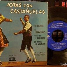 Discos de vinilo: JOTAS CON CASTAÑUELAS. Lote 212071033