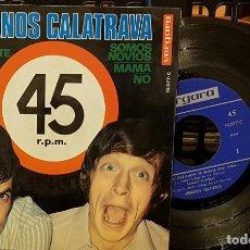 Discos de vinilo: HERMANOS CALATRAVA - O QUIZÁ SIMPLEMENTE TE REGALE UNA ROSA. Lote 212112715