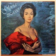 Discos de vinilo: GLORIA LASSO - LP - ARIOLA - 1979 - MUY BUEN ESTADO (VG+ / NM). Lote 212113465