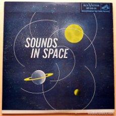 Discos de vinilo: VARIOS ARTISTAS: SOUNDS IN SPACE - LP - RCA VENEZUELA - 1958 - MUY BUEN ESTADO (EX / VG). Lote 212168096