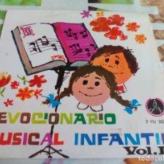 Discos de vinilo: SG. DEVOCIONARIO MUSICAL INFANTIL VOL II 6 TEMAS. Lote 212168306