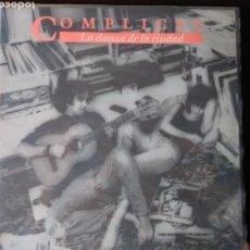 Discos de vinilo: COMPLICES. Lote 212203336