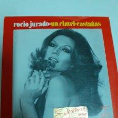 Discos de vinilo: DISCO DE VINILO DE ROCÍO JURADO, AÑO 1974. Lote 212222698