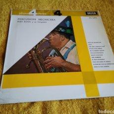 Discos de vinilo: 19- LP DISCO VINILO. RUDI BOHN.. Lote 212272560