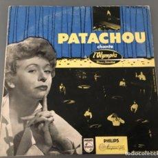 Discos de vinilo: PATACHOU A L'OLYMPIA (10 PULGADAS) EDITADO EN FRANCIA. Lote 212282961