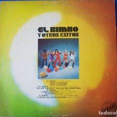 Discos de vinilo: EL BIMBÓ Y OTROS ÉXITOS COMO KUNG FU FIGHTING. GEORGIE DANN. VINILO. Lote 212300968