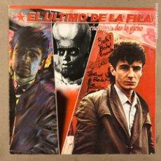 """Discos de vinilo: - L.P. VINILO - EL ÚLTIMO DE LA FILA """"ENEMIGOS DE LO AJENO"""" (PDI 1986). DEDICADO POR QUIMI Y MANOLO. Lote 212309523"""