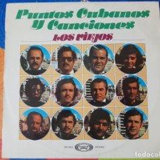 Discos de vinilo: LOS VIEJOS CON PUNTOS CUBANOS Y CANCIONES. VINILO. Lote 212319605
