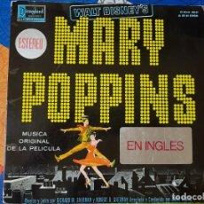 Discos de vinilo: MARY POPPINS. BANDA SONORA ORIGINAL DE LA PELÍCULA EN VINILO DEL AÑO 1963 / 1964. COLECCIONISTAS. Lote 212320333