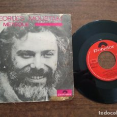 Discos de vinilo: GEORGE MOUSTAKI - 1 DISCO SINGLE. Lote 212340257