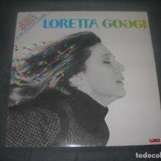Dischi in vinile: LP LORETTA GOGGI-LORETTA GOGGI ENVIO CERTIFICADO Y GRATUITO. Lote 212347158