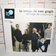 Discos de vinil: LA OREJA DE VAN GOGH - EL VIAJE DE COPPERPOT + TARJETA DESCARGA ENVIÓ A ESPAÑA GRATIS. Lote 212347456