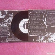 Discos de vinilo: EP SCRAPS - AAARGH! - AR 1987 - FRANCE PRESS (NM/NM). Lote 212384280