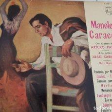 Discos de vinilo: MANOLO CARACOL CON EL PIANO DE ARTURO PAVÓN. GUITARRA JUAN CARMONA. GRAN ORQUESTA.. Lote 212523411