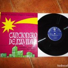 Discos de vinilo: ANTOLOGIA DE LA POESIA RELIGIOSA ESPAÑOLA (I) CANCIONERO DE NAVIDAD POR DAMASO ALONSO LP VINILO 1959. Lote 212546067