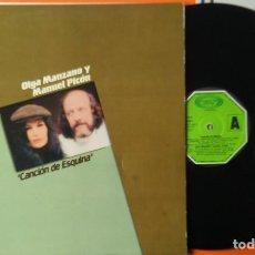 Discos de vinilo: OLGA MANZANO Y MANUEL PICÓN CANCIÓN DE ESQUINA MOVIEPLAY 1981. Lote 212559191