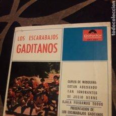 Discos de vinilo: ANTIGUO VINILO, LOS ESCARABAJOS GADITANOS. Lote 212565211