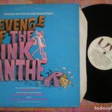 Discos de vinilo: HENRY MANCINI, REVENGE OF THE PINK PANTHER, EDICION INGLESA DE EPOCA,. Lote 212568616