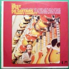 Discos de vinilo: THE 50 GUITARS OF TOMMY GARRETT: THE BEST OF - LP - ARIOLA - 1975 - CASI NUEVO (NM / EX). Lote 212570513
