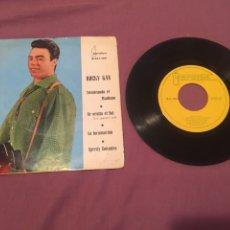 Discos de vinilo: ROCKY KAN TWISTEANDO EL MADISON / SE OCULTA EL SOL / LA LOCOMOCIÓN / SPEEDY GONZALEZ - 1963 IBEROFON. Lote 212582256