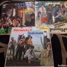 Discos de vinilo: TRES ANTIGUOS VINILOS, LOS DIABLOS, FORMULA V Y NUESTRO PEQUEÑO MUNDO. Lote 212616233