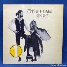 Disques de vinyle: LP FLEETWOOD MAC - RUMOURS + ENCARTE CON FOTOS Y LETRAS DE CANCIONES- ESPAÑA - AÑO 1984. Lote 212616586