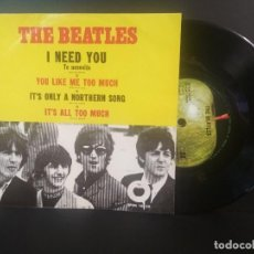 Discos de vinilo: THE BEATLES I NEED YOU + ITS ALL TO MUCH + 2 EP MEJICO 1971 PEPETO TOP. Lote 212656420