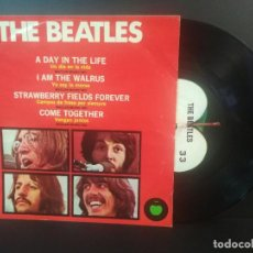 Discos de vinilo: THE BEATLES A DAY IN THE LIFE + 3 EP MEJICO 1983 PEPETO TOP. Lote 212656463
