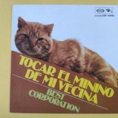 Discos de vinilo: BEST CORPORATION - SPAIN PS - TOCAR EL MINIMO (SE VENDE SOLO LA PORTADA SIN VINILO EN EL INTERIOR). Lote 212666571