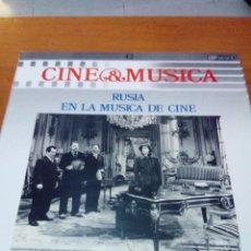 Disques de vinyle: CINE Y MÚSICA. RUSIA EN LA MÚSICA DE CINE. C2V. Lote 212791076