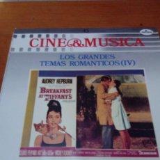 Discos de vinilo: CINE Y MÚSICA. 45. LOS GRANDES TEMAS ROMANTICOS IV. C2V. Lote 212791500