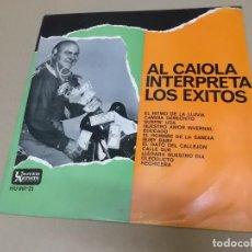 Discos de vinilo: AL CAIOLA (LP) INTERPRETA SUS EXITOS AÑO – 1963. Lote 212798252