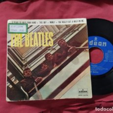 Discos de vinilo: THE BEATLES - I WANT TO HOLD YOUR HAND + 3 - EP SPA ORIGINAL 1964. Lote 212834060
