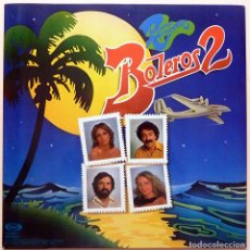 Discos de vinilo: PEQUEÑA COMPAÑÍA: BOLEROS 2 / CHA CHA CHAS - LP - MOVIEPLAY - 1980 - NUEVO (NM / NM). Lote 212840847