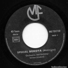 Discos de vinilo: ORCHESTRE MATINGOU - SPECIAL BOYOKA (MATINGOU) - MF MS 751710 - EDICIÓN FRANCESA. Lote 212899372