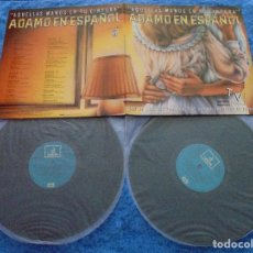 Discos de vinilo: ADAMO CANTA EN ESPAÑOL SPAIN DOBLE LP 1981 AQUELLAS MANOS EN TU CINTURA POP FRANCES MUY BUEN ESTADO. Lote 212920296