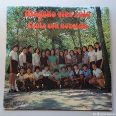 Discos de vinilo: LP NINGUNO VIVE SOLO - CANTA CON NOSOTROS (PAULINAS, 1976) XIAN PENTECOSTES PAX PAULINAS RARE!!. Lote 212930153