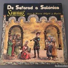 Discos de vinilo: SIMANE - DE SEFARAD A SALONICA - MÚSICA SEFARDÍ. Lote 212939761