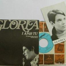 """Discos de vinilo: GLORIA SUNG IN CATALAN SPANISH 7"""" I AMB TU 1969 W/LYRIC POSTCARD EXCELENTE MUY RARO !!!. Lote 212961107"""