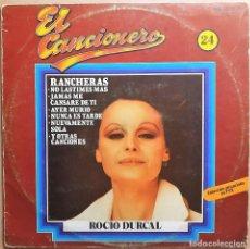 Discos de vinilo: ROCÍO DÚRCAL. EL CANCIONERO. VOL 24. LP BELTER DE 1980. Lote 119255787