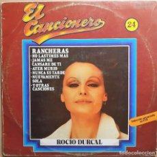 Discos de vinilo: ROCÍO DÚRCAL. EL CANCIONERO. VOL 24. LP BELTER DE 1980. Lote 67516209