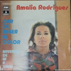 Discos de vinilo: VINILO DAR DE BEBER AL DOLOR AMALIA RODRÍGUEZ. Lote 212976781