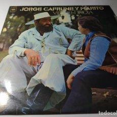 Discos de vinilo: LP - JORGE CAFRUNE Y MARITO ?– VIRGEN INDIA (VG+ / VG+) SPAIN 1973. Lote 213045965