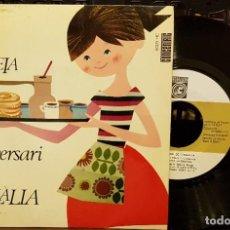 Discos de vinilo: MIREIA L´ANIVERSARI DE L´EULÀLIA AMB CATALÀ. Lote 213057985