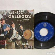 Discos de vinil: O XESTAL Y SUS GAITEROS - MUSICA Y CUENTOS GALLEGOS - EP - 1962 - SPAIN - VG/VG. Lote 213061527