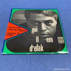 Discos de vinilo: EP GUILLEM D'EFAK ?– SA CANÇO DE SON COLETES + HOJA CON LETRAS - ESPAÑA - AÑO 1967. Lote 213089435