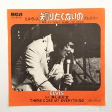 Discos de vinilo: ELVIS - I REALLY DON'T WANT TO KNOW / THERE GOES MY EVERYTHING JAPAN 1971 RCA. Lote 213092753
