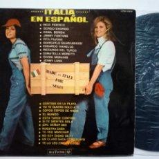 Discos de vinilo: LP: ITALIA EN ESPAÑOL (RCA, 1966) - NICO FIDENCO, JIMMY FONTANA, RITA PAVONE, DONATELLA MORETTI.... Lote 213093857